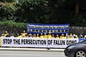 孫茜因信仰被關押 溫哥華民眾促中共釋放
