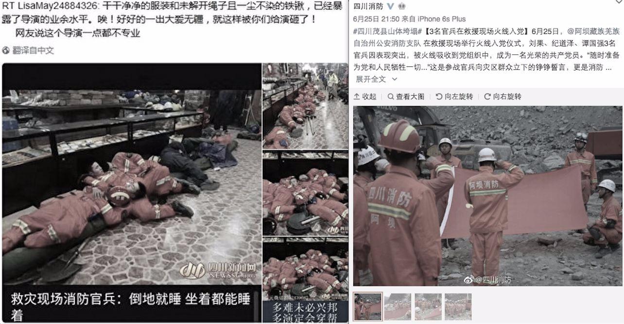中共官方的高調宣傳遭到不少網民的抨擊。(網絡圖片)