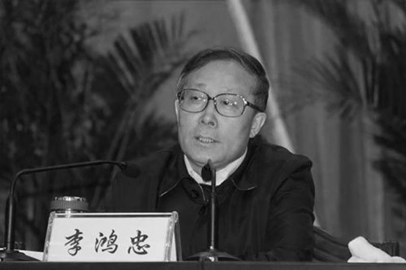 圖為天津市委書記李鴻忠。(網絡圖片)