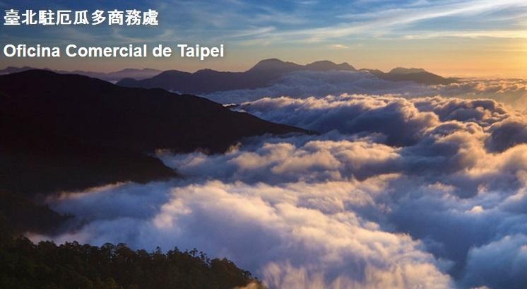 駐厄瓜多代表處被迫更名 台灣抗議中共打壓