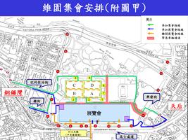 警方公佈七一遊行人流管制措施