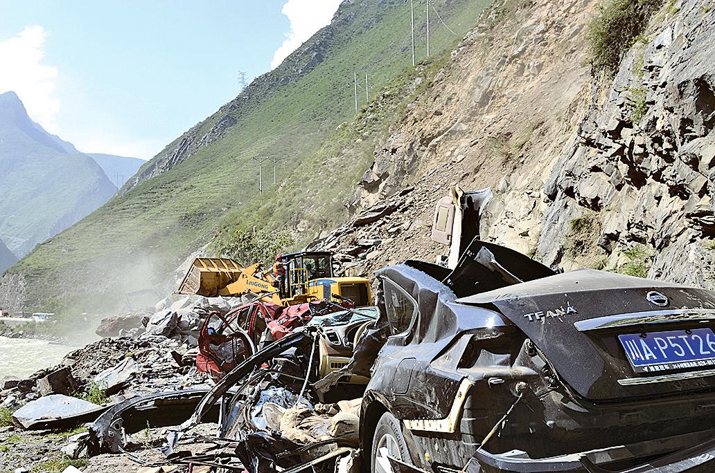 四川茂縣山體垮塌造成滅村慘案。(大紀元資料室)