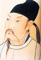 詩仙李太白 (11)--謫仙尋道