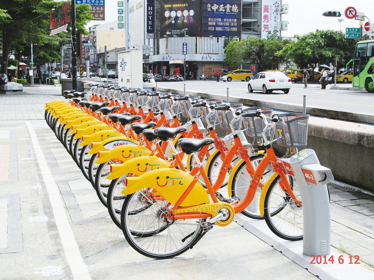 圖為台灣公共自行車租賃系統服務計畫推出簡稱為U-Bike的微笑單車。(台灣鐵路管理局)