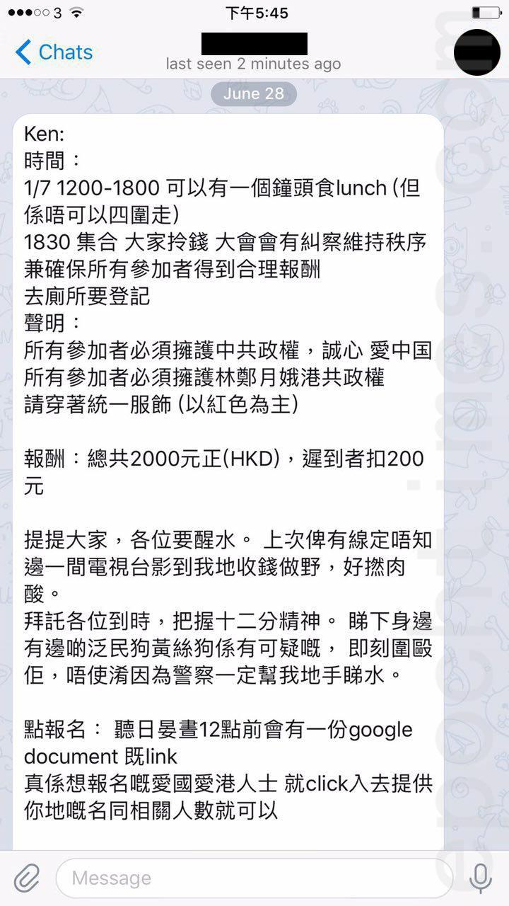 有紅色團體昨透過Telegram發表一個「招聘訊息」,聲稱七月一日中午12時到下午6時參加「愛祖國靜坐」,當日報酬2000元,較之前參與活動的價目高出不少,吸引數千人加入。圖為訊息上半部。(讀者提供)