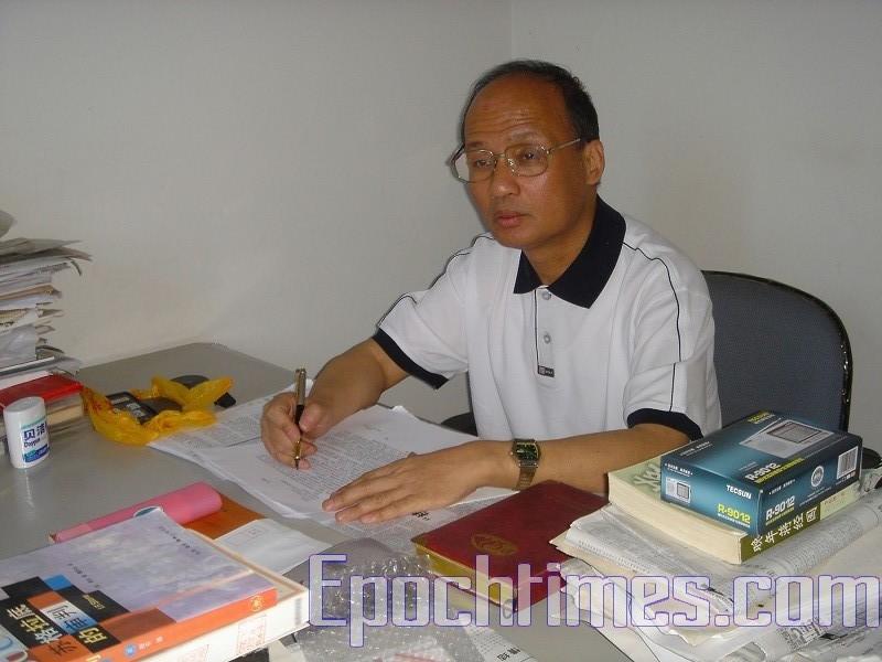 上海維權律師鄭恩寵。(大紀元資料圖)