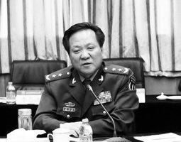 原二砲副司令員王久榮被證實落馬