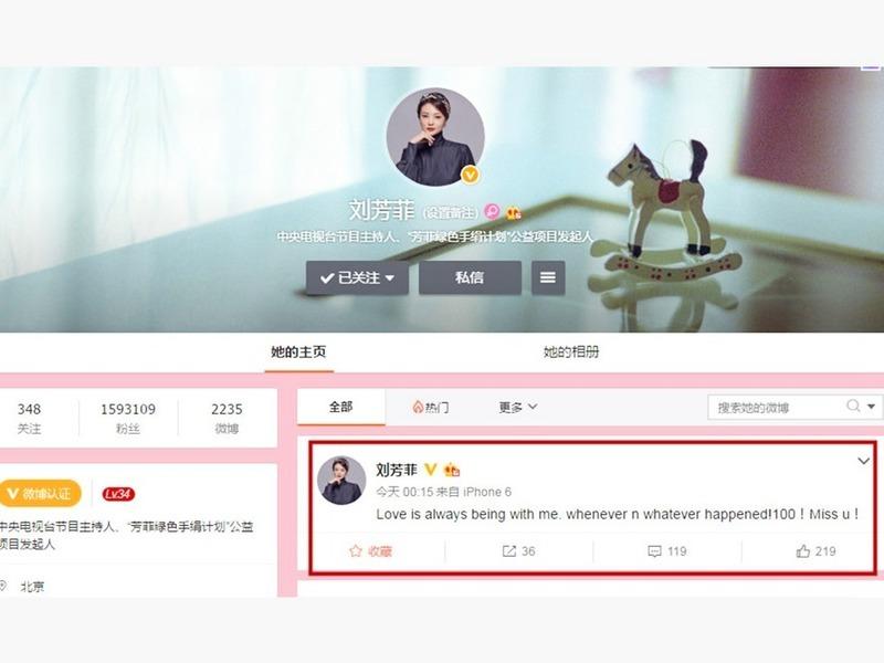 劉芳菲發文 洩丈夫劉希泳死亡時間?