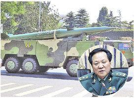原二炮副司令王久榮落馬