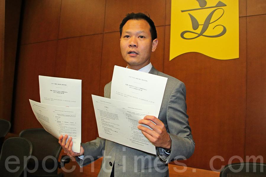 郭榮鏗提私人草案 監察廉政專員任命與職能