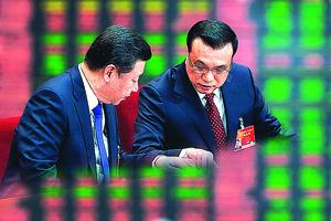 從「金融整頓」到「防經濟政變」