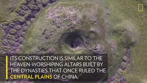 新疆發現三千年太陽祭壇 中原文化早已西傳