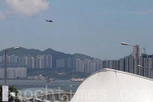 空中直昇機 樓頂派伏擊手 習訪港安保空前
