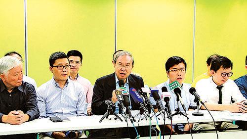 民陣批評警方的安排是香港表達自由的倒退。 (蔡雯文/大紀元)