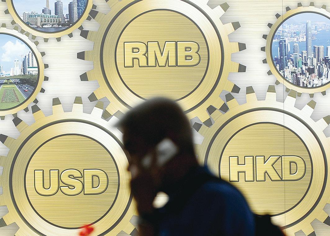 中共為了阻止資金繼續湧出國門,從去年第四季度開始不斷加強管制外匯買賣。(Getty Images)