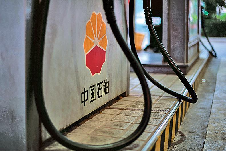 中石油被曝暫中斷對北韓供燃油