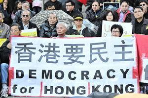 香港三代人看「一國兩制」談身份認同