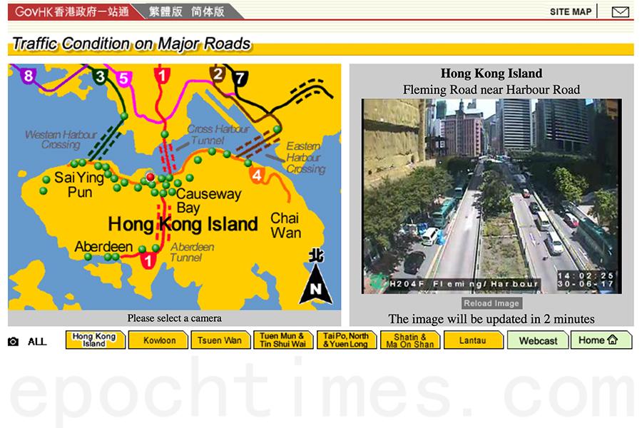 運輸署全港主要道路交通情況網上直播服務至下午1時前恢復正常運作。(運輸署網頁擷圖)