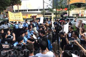 支聯會遊行「尋找習近平」 與警對峙
