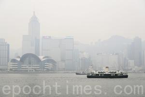 「回歸」20年東方之珠蒙塵 香港還剩甚麼?