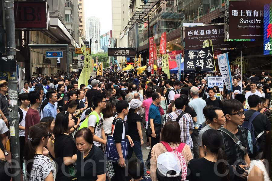 【七一遊行】七一上街 港人指爭取民主靠自己