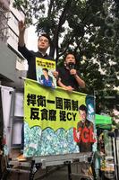 【七一遊行】民主黨街站