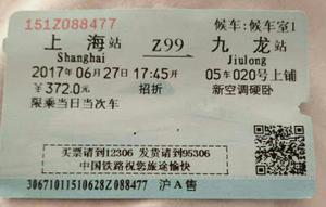 上海多名維權人士赴港 被截回關黑監獄
