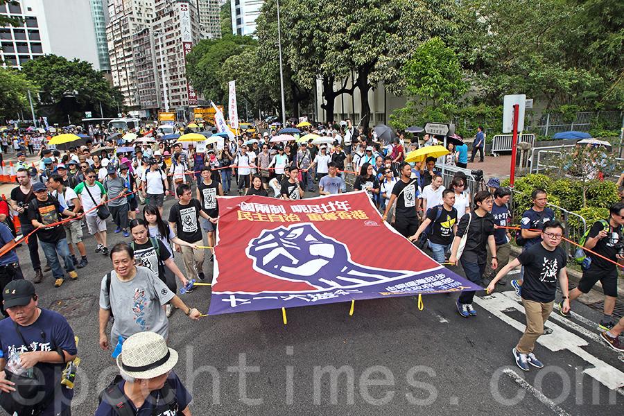 【七一遊行】六萬港人七一上街抗共 促法辦梁振英