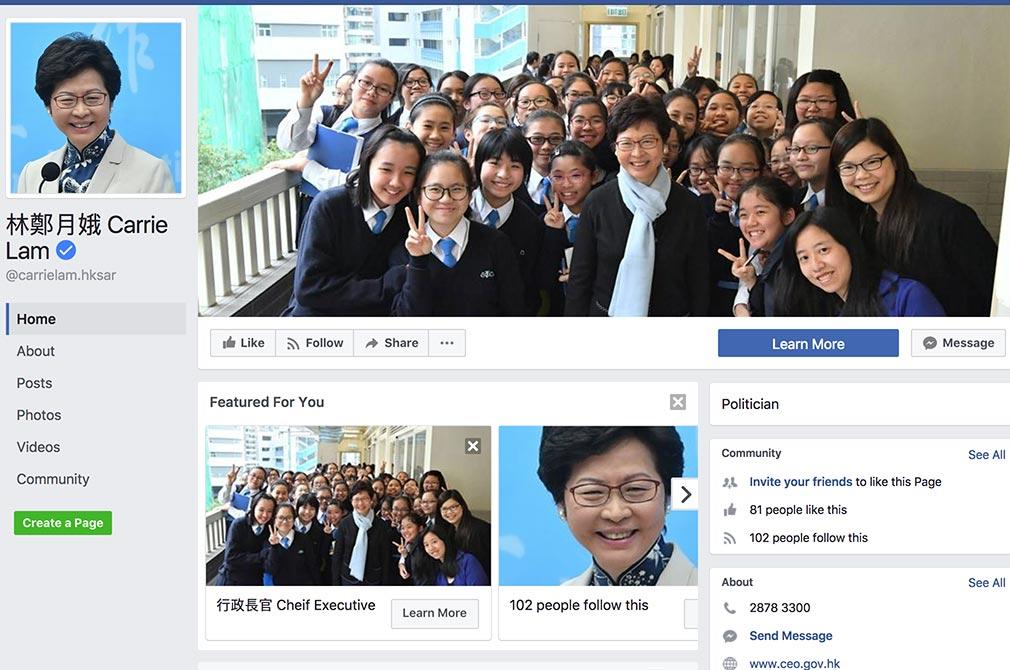 圖為林鄭月娥官方Facebook專頁。(Facebook擷圖)