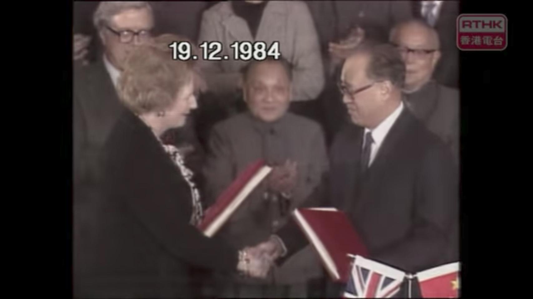 圖為1984年12月19日中英簽署《中英聯合聲明》。(香港電台電視擷圖)