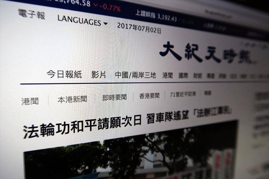 陳思敏:習近平任內首訪香港的特殊「收穫」