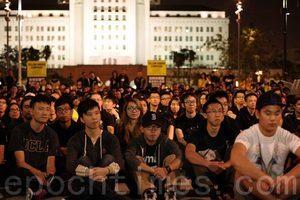 洛杉磯港人看「回歸」20年