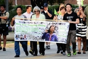 章瑩穎家人「十分崩潰」希望儘快找到她