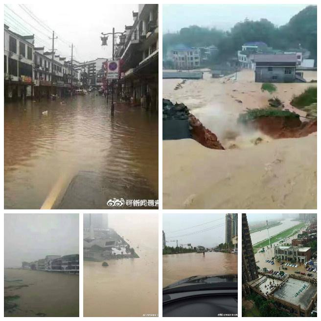 湖南省過去一個月受到暴雨侵襲,平均降雨量創歷史新高。(網絡圖片)