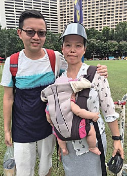 港人七一遊行心聲 = 林鄭未來五年挑戰