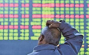 上半年A股股民66%虧損