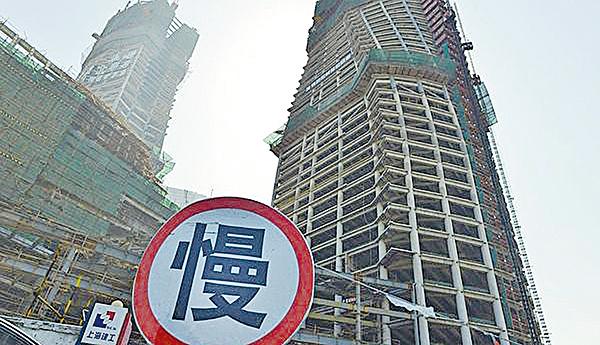 北京二手房網簽下降逾30%