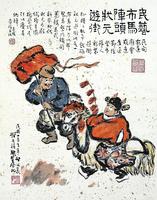 【中華文化100個為什麼】為甚麼連得三個第一名稱為「連中三元」?