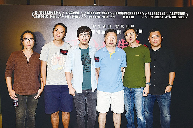 《樹大招風》及《十年》的導演包括許學文、黃偉傑、歐文傑等都出席《香港製造》數位修復版首映會。(經紀公司提供)