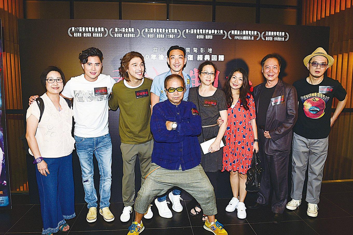 《香港製造》4K修復經典重現,吸引黃耀明、王宗堯、游學修、Shine、前港姐吳海昕(Sofiee)等名人嘉賓前來觀看。(經紀公司提供)