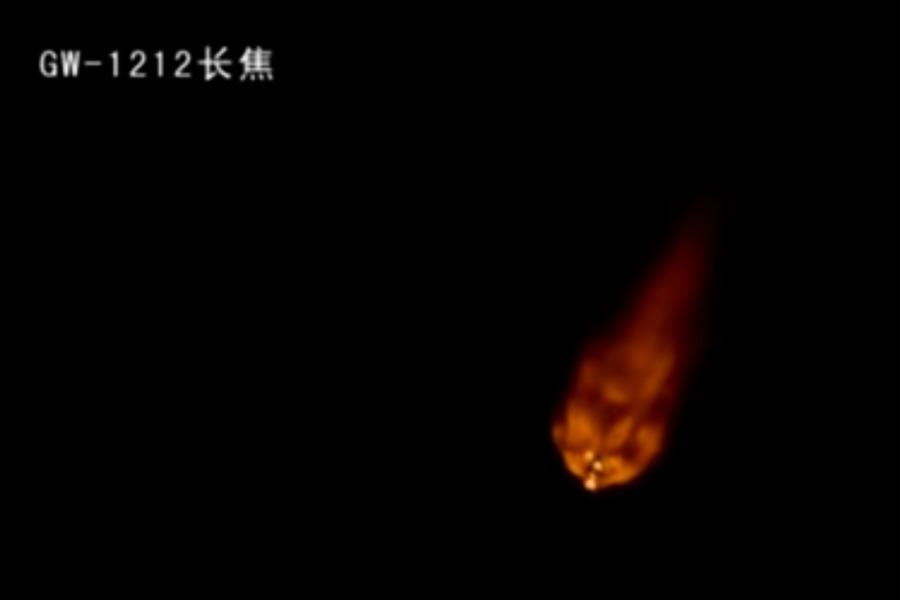 中共長征五號遙二火箭發射失敗
