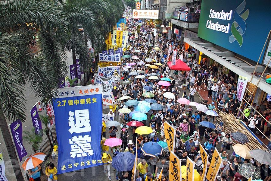 民陣公佈今年逾6萬人參與遊行,港人繼續以汗水和腳步控訴中共專制政權,不滿20年來「一國兩制」走樣變形,更要法辦前特首梁振英。(李逸/大紀元)