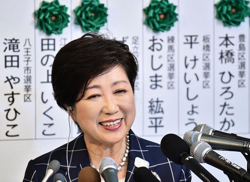 東京議會選舉小池揚威 安倍地位受重創