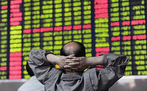 A股個股閃崩股價或被操縱
