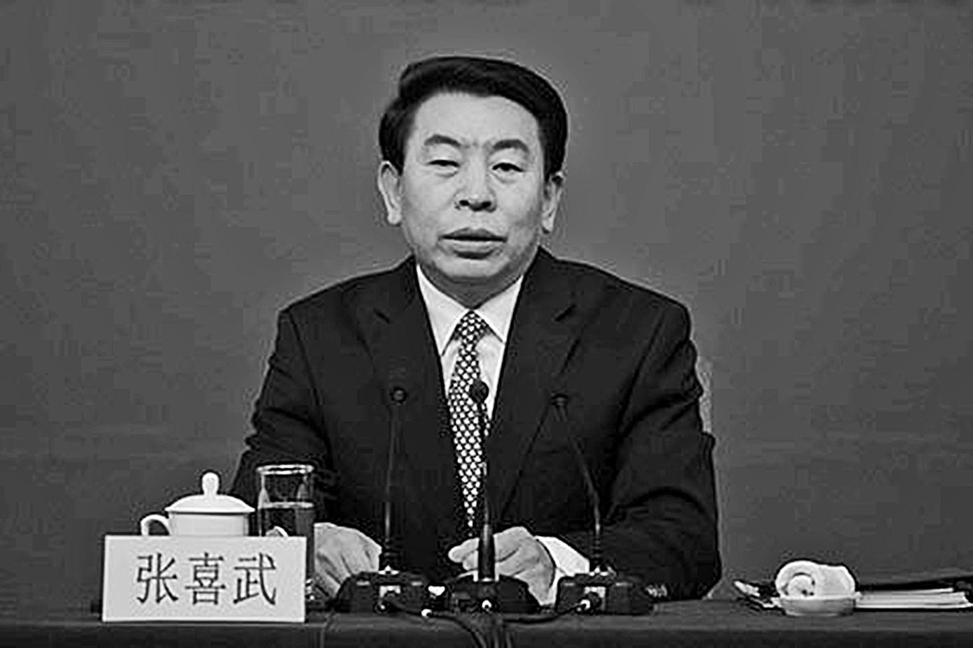 7月3日,中共國務院國有資產監督管理委員會前副書記、副主任張喜武因「嚴重違紀問題」被宣佈立案審查及被降職。(網絡圖片)