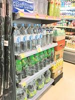 港大校園禁售1公升以下樽裝水
