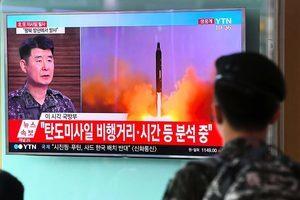 北韓今晨再射彈道導彈 落入日本海