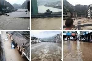 大陸南方洪災北方降雹 已釀33死15人失蹤