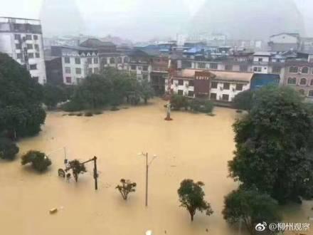 遭受洪災的廣西柳州。(網絡圖片)