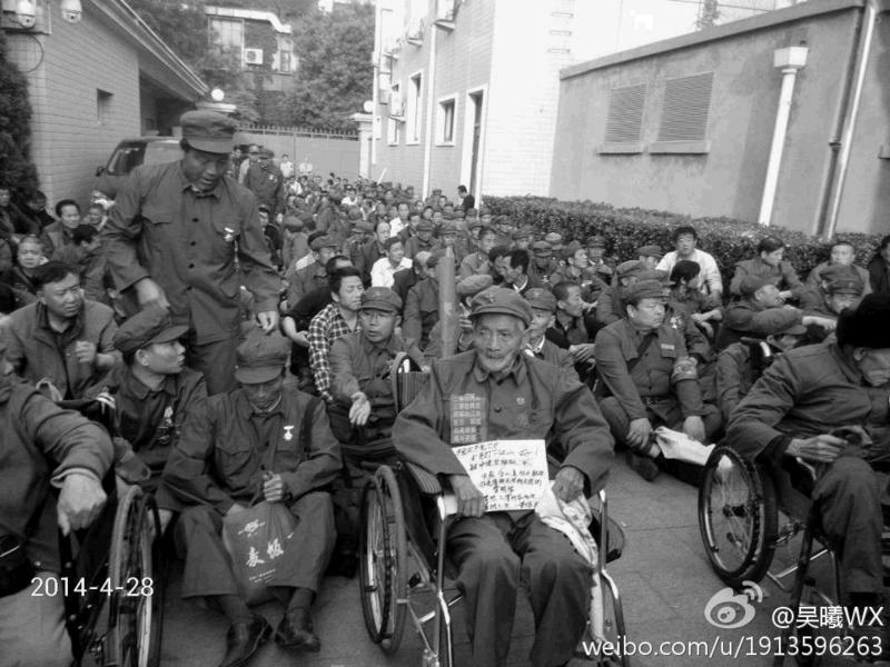 中共南陽市發緊急通知書 防老兵進京維權